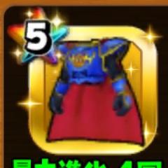 星ドラ鎧上のアイコン
