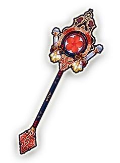 賀正の杖の画像