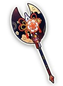 賀正の斧の画像