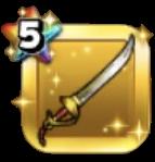 ガイアの剣のアイコン
