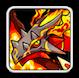 焔のギルドドラゴンの画像