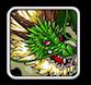 翠のギルドドラゴンの画像