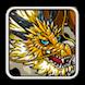 金のギルドドラゴンの画像