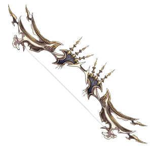 龍神の弓の画像