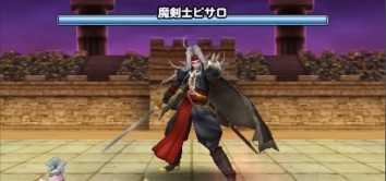 魔剣士ピサロの登場時の画像