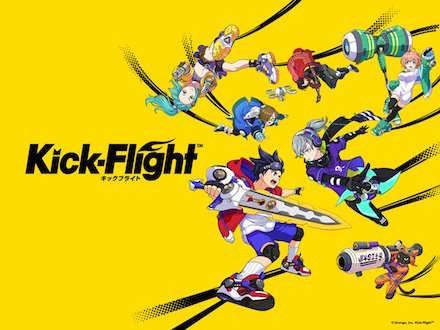 Kick-Flight(キックフライト)