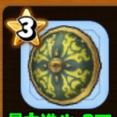 ふうまの盾のアイコン