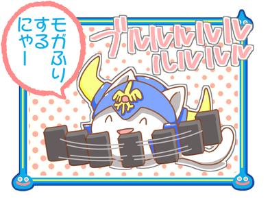 星ドラ漫画(6)