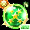 速壁の星魔晄石【光】・Ⅴのアイコン
