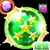 速壁の星魔晄石【闇】・Ⅴのアイコン