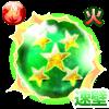 速壁の星魔晄石【火】・Ⅴのアイコン