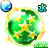速壁の星魔晄石【水】・Ⅴのアイコン
