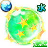 速壁の星魔晄石【水】・Ⅲの画像