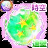 速壁の星魔晄石【時空】・Ⅲの画像