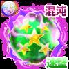 速壁の星魔晄石【混沌】・Vのアイコン