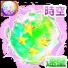 速壁の星魔晄石【時空】・Ⅳの画像