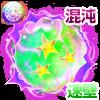 速壁の星魔晄石【混沌】・Ⅲの画像