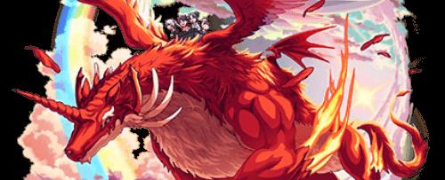 オルタナティブドラゴンの画像