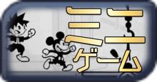 KH3(キングダムハーツ3)のミニゲーム