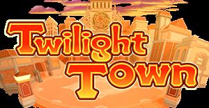 トワイライトタウンの攻略チャート