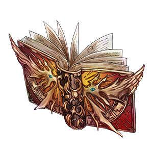 アカネテンの書の画像