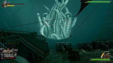 難破船の入江バトル