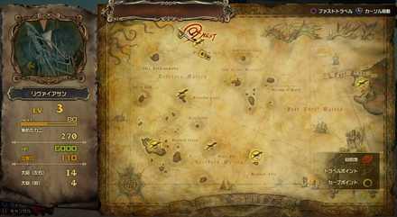海賊の地図