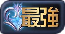 KH3(キングダムハーツ3)の最強アクセサリー