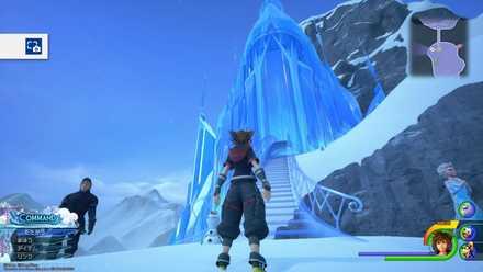 氷の城の場所