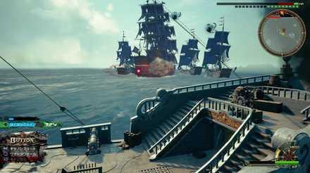ザカリビアンの敵船