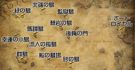 KH3(キングダムハーツ3)のザ・カリビアンの全体マップ