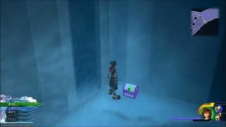 アレンデールの宝箱