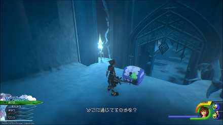 氷の迷宮の地図の入手場所