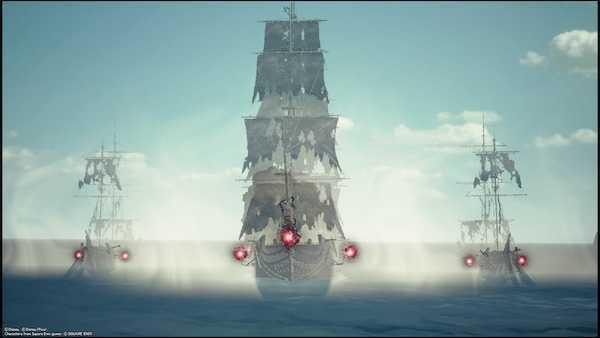 消える海賊船