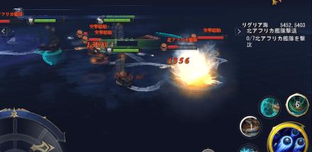 北アフリカ艦隊戦い