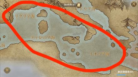 北アフリカ艦隊出現場所