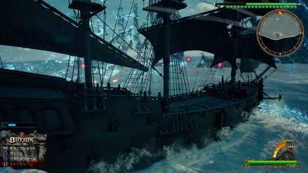 消える船戦防御行動