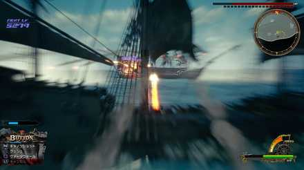消える船コア破壊