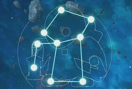トンベリの星座の形