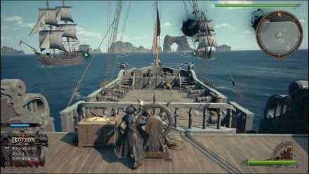 キングダムハーツ3の緑の玉の船