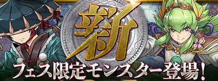 龍刀士シリーズの一覧