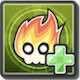 HP満タンで火傷+30%画像