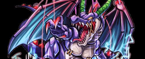 タイタニアドラゴンの画像