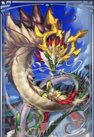 ドラゴンダンスの画像