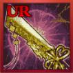 竜骨長刀の画像
