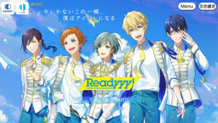 Readyyy!(レディ)