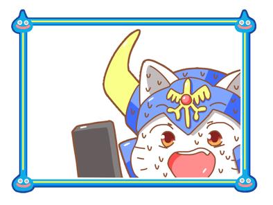 星ドラ漫画(8)