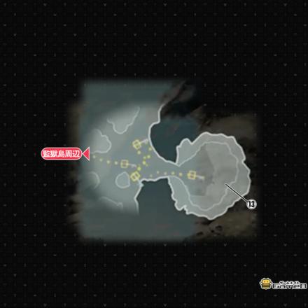監獄島の宝箱