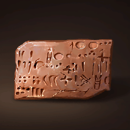 フェニキア文字の石の画像