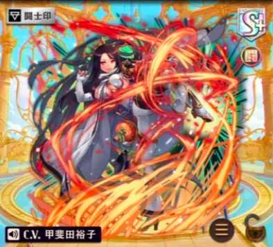 [断空の神駒]ダーシェの画像